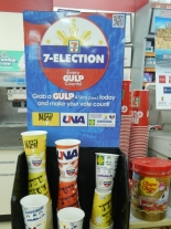 7-11 Big Gulp Poll