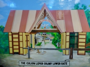 Culion Leper Colony Main Gate