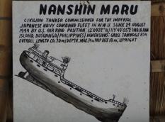 Nanshin Maru Wreck