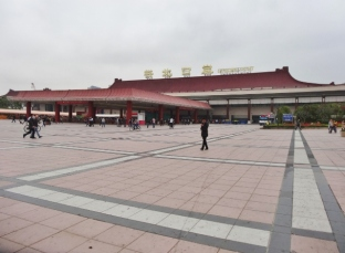 Gongbei Square