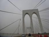 Ponte de Sai Van
