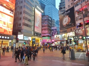 Times Square in Causeway Bay