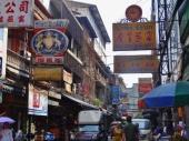 Bangkok's Chinatown