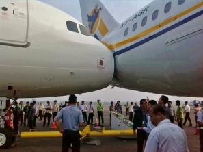 Big Oops at Yangon Airport