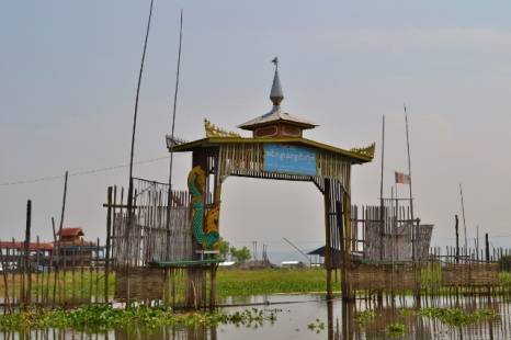 Village Gate (Inle Lake)