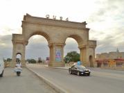 Quba Gate