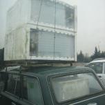 Refrigerator Lada