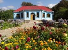 Sahbuz Museum