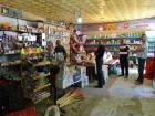 Small Village Market