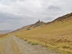 Iori Plateau
