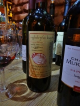 Qvevri Wine