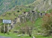 Shatili Highland Village