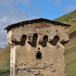 Ushguli Watchtower