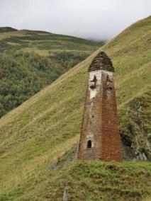 Watch Tower Near Kistani