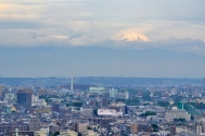 Apparently That's Mt Fuji