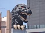 Go, Go, Godzilla