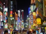 Kabukicho at Night