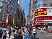 Shinjuku in the Day