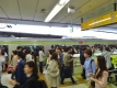 Shinjuku Station NOT during Rush Hour