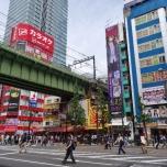 Akihabara by Day