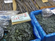Assorted Seaweed