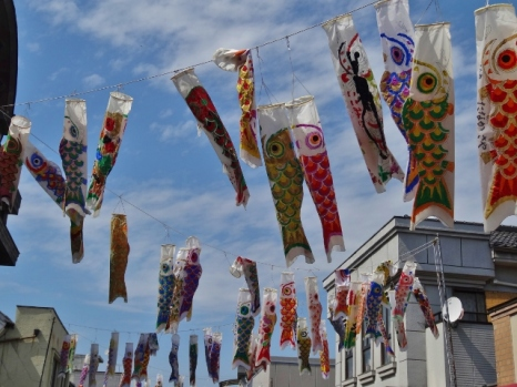 Carp Wind Socks Commemorate Children's Day