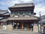 Edo-Style Warehouse in Kawagoe