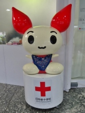 Japanese Red Cross Mascot