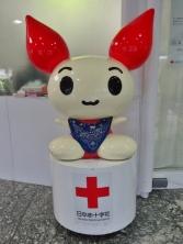 Japanese Red Cross Mascot