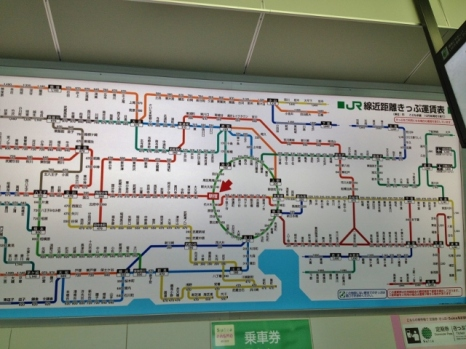 JR Train Map (minus the Subways)