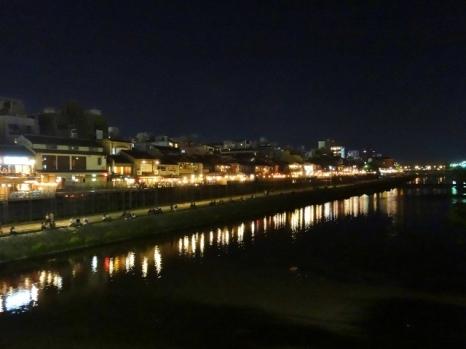 Kamagawa River at Night