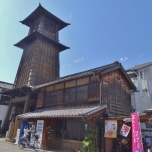Kawagoe Bell Tower Again