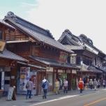 Kawagoe Main Street