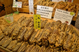 Nara Zuke