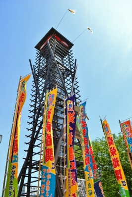 Nobori Flags & Tower