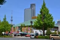 Ryogoku Kokugikan (Sumo Arena)