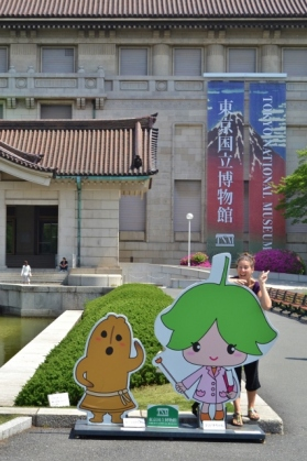 Tokyo National Museum Mascots