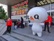 ZAQ Mascot