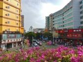 Downtown Doumen