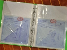 Seahorse Documents