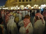 The Crowd at Souq Waqif