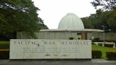 Pacific War Memorial