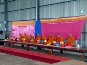 Thailand - Hangar Blessing