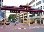 Chinatown Gate on Jalan Gaya