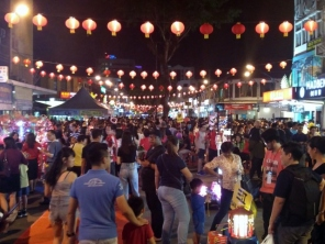 Jalan Gaya Lantern Festival