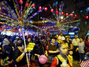 Lantern Festival Parade