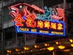 Chuen Kee Seafood