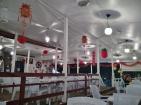 RBYC Serasa Clubhouse