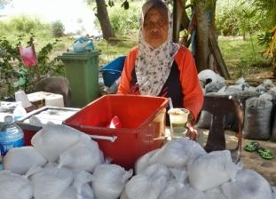 Salt Vendor