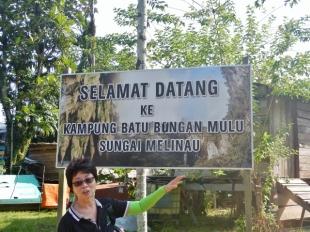 Batu Bungan Resettlement Village